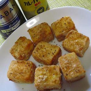 カレー味の高野豆腐カラッと揚げ