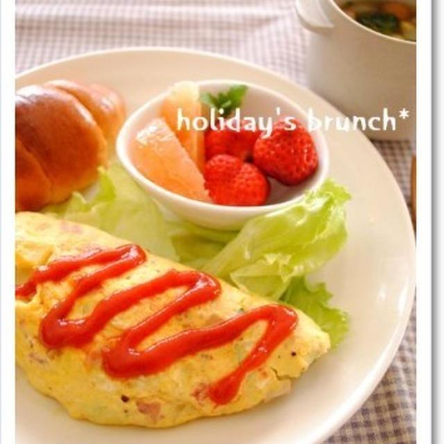 ゴロゴロ野菜たっぷりオムレツの休日プレート*