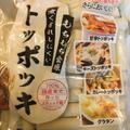 コストコ チョッピーノスープに業務スーパーの国産米トッポッキが合う!