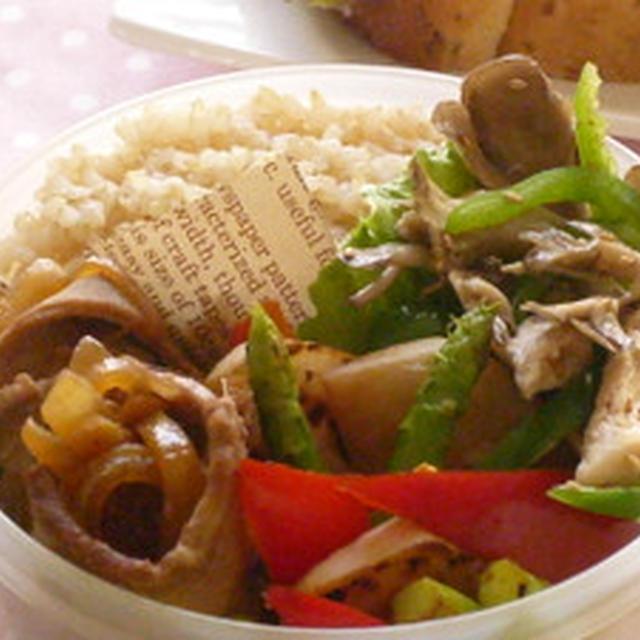 豚生姜焼きと玄米ごはんのお弁当☆~ある日のおやつ