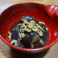 お茄子と干し海老の煮物