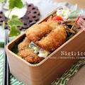 アジフライ乗っけ弁当~Deep-fried horse mackerel bento