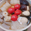 トマト野菜おでん【ぐんまクッキングアンバサダー】 by とまとママさん