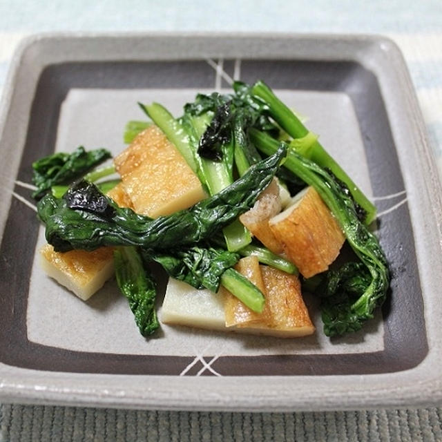 雪菜とさつま揚げの炒めもの 調理時間5~15分