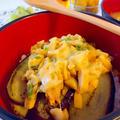 高野豆腐と茄子ピーマンのとろ〜り味噌チーズ丼
