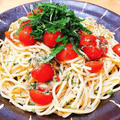 夏パスタ。大葉の香りが爽やか「ミニトマトとツナの冷製パスタ」の作り方