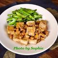 豆腐とカシューナッツの炒め物・スナップエンドウ付きのレシピ