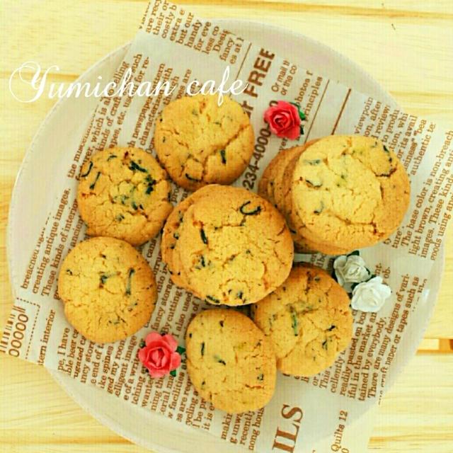 ♡ワンボウルde簡単♪HMで作る♡紅茶クッキーの作り方♡