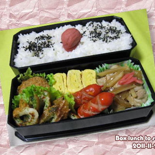★今日のお弁当 -豚肉とじゃがいもの中華炒め-