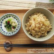 新生姜の炊き込みご飯(簡単レシピ)