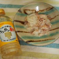 豚肉と玉ねぎの甘酢炒め