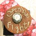ココアのシフォンケーキ☆ありがとうの気持ちを込めて…♡