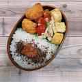 塩から揚げ弁当(塩から揚げ、トマトとエリンギのマリネ、ピーマンと白ごま入りだし巻き卵)