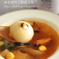 *ホットな食べるスープとチキンカツ弁当*