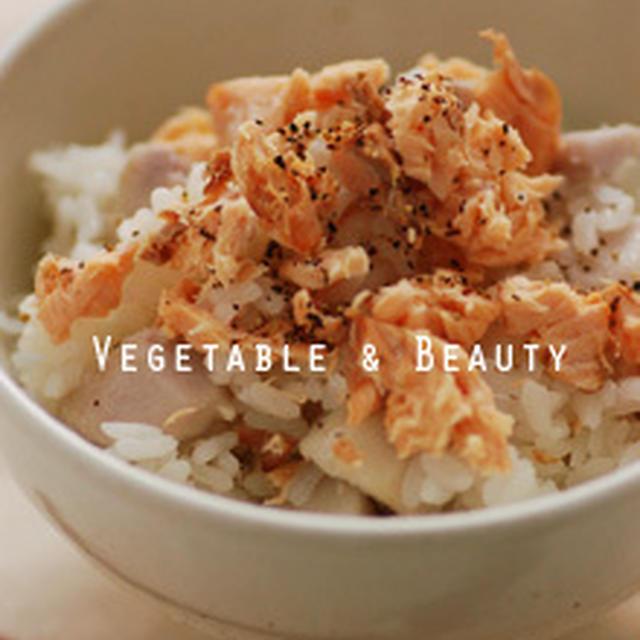 【腸】 里芋と鮭の炊き込みごはん