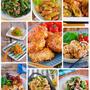 """『運動会にも最適♪冷めても美味しい""""お弁当おかず""""10選』と『鶏ガラは中華あじで代用できるのか?について』"""