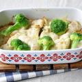 【鶏肉レシピ】鶏むね肉がしっとりおいしい!チキンのチーズ焼き