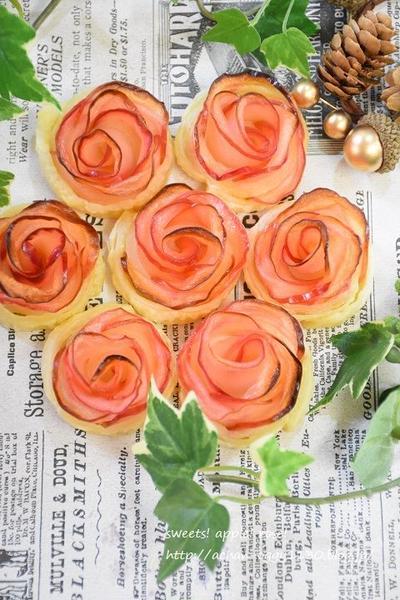 薔薇のようなアップルパイ♡
