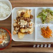 【無印良品のお皿】いつぞやの昼ごはんは、ワンプレート盛りで楽ちんだった話。