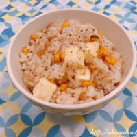 千葉県産コシヒカリを使って、バターしょうゆコーンツナ混ぜご飯