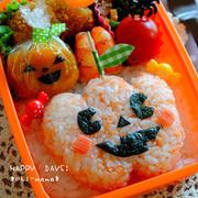 ハロウィン★ジャック・オ・ランタンのお弁当