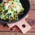 スピード副菜⚝キャベツと青じそのツナぽんサラダ