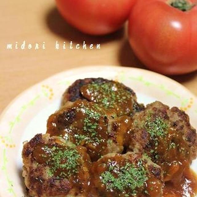 簡単♪生トマトソースのミニハンバーグ