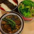 鶏のグリーンカレー(ゲーン・キヤオ・ワーン・ガイ) 弁当