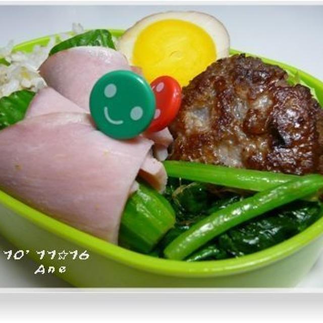 11☆16 豆腐バーグ!お弁当♪