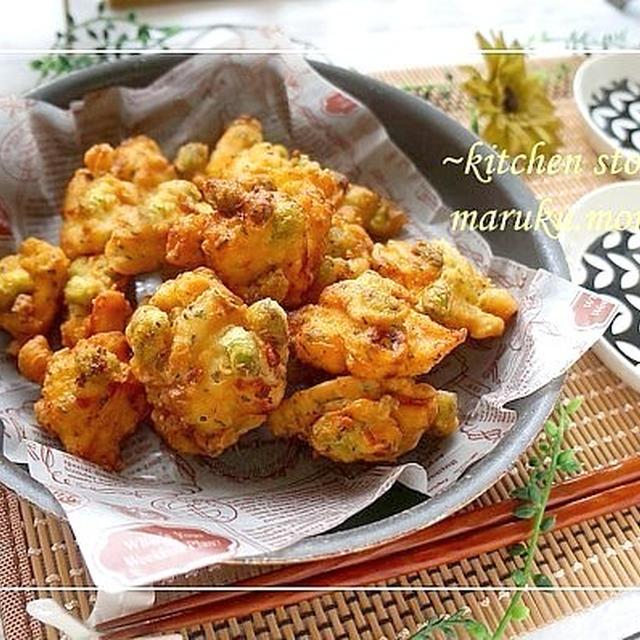 柔らかムネ肉レシピ★枝豆とチーズ衣のサクサク揚げ