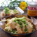 味ぽんで簡単「さっぱり鶏チャーシュー」あったか温素麺☆味ぽん:水=1:1でカンタンおいしい!「さっぱり鶏チャ」