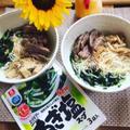 スタミナ☆わかめスープとカルビの温麺 by えんせさん