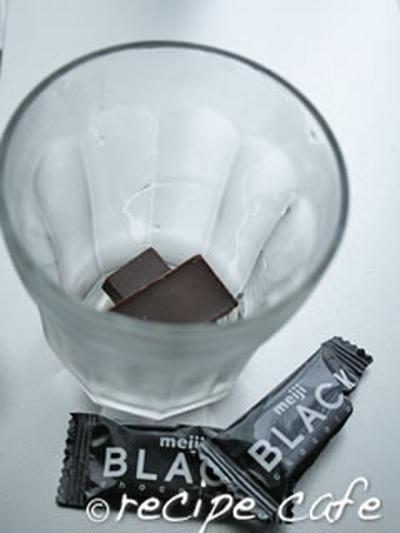 ホットチョコレート(ココア)