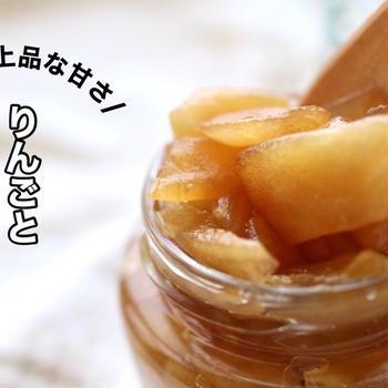 【栄養士レシピ】上品な甘さ♡りんごとアールグレイのジャム