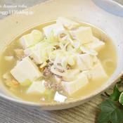 白い麻婆豆腐 ジンジャー風味