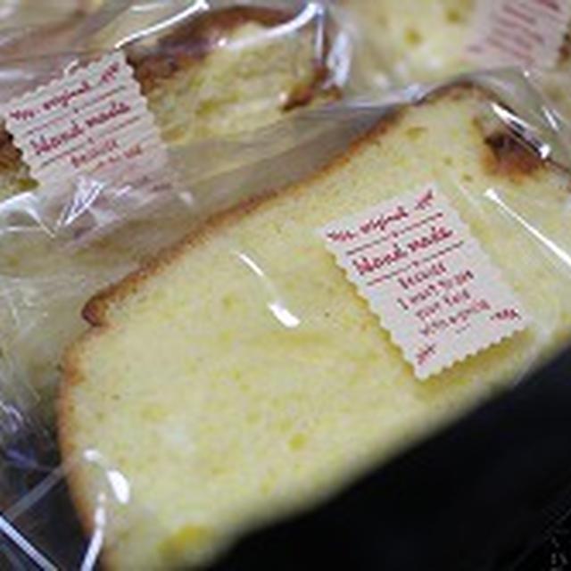 チーズシフォンケーキ、と、ココナッツシフォンケーキ