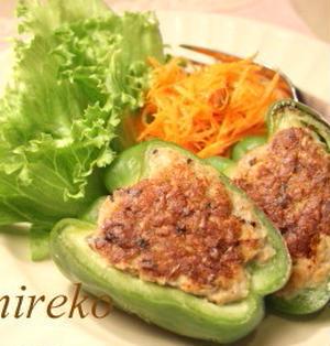 大豆ミートでピーマンの肉詰め マクロビオティックレシピ