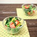 塩麹で免疫力アップ↑ほうれん草とトマトのピリ辛ナムル