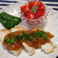 【瓶詰】白身魚のソテーなめ茸生姜ソース
