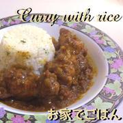 チキンカレー(小麦粉無しVer)