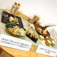 レシピブログイベント/ひかり味噌さん