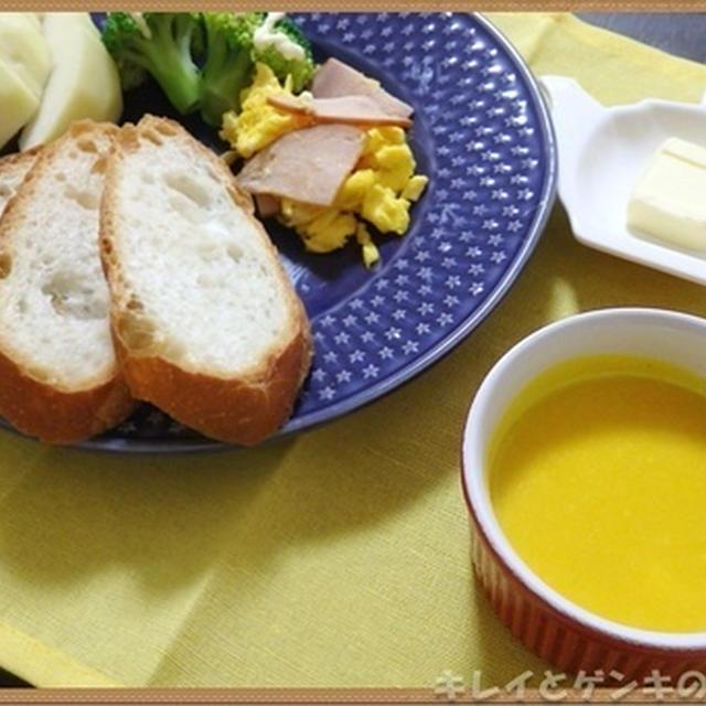 飲むとほっこり!風邪予防にもピッタリな免疫アップレシピ、カボチャのポタージュスープ