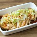レンジでしっとりやわらか!ピリ辛よだれどりの簡単作り方。やみつき香味だれが絶品レシピ。