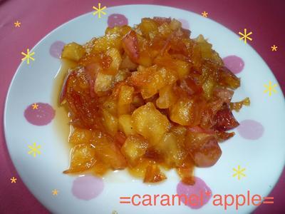 *キャラメルリンゴ*