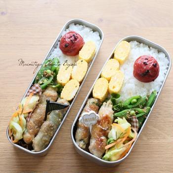 新ごぼうの味噌マヨ肉巻き弁当♪