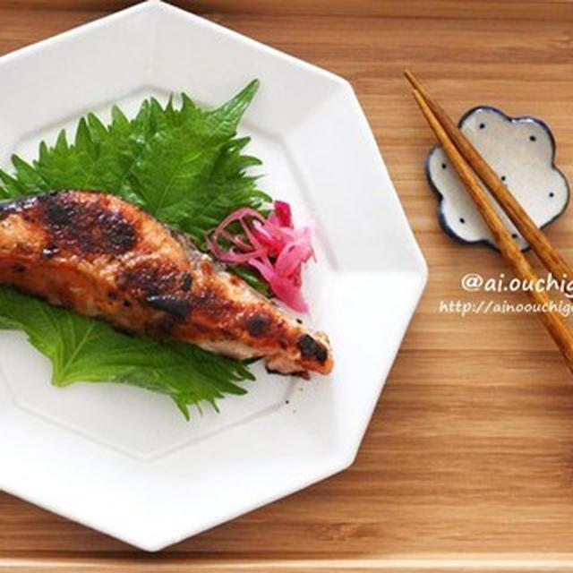 漬けて冷凍保存しておけばいつでもすぐだせる♡鮭の西京焼き♡