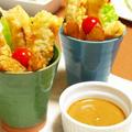 アブラカレイのフィッシュアンドチップス  カレーディップで! 冷凍魚と天ぷら粉で簡単サクサク♪  岐阜のお土産「栗きんとん」