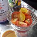 工程2つ!つゆだくトマト*ポン酢入り辛子醤油