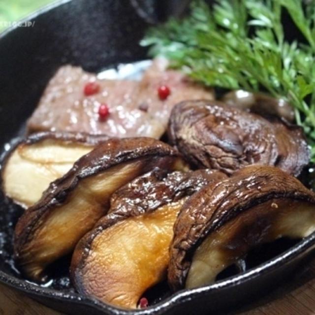 【ぎふベジ】しいたけ編②:椎茸の三枚おろし ~ 椎茸と飛騨牛の絶品ソテー。