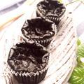 ブラックココアのミニチーズケーキ